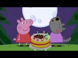 We Love Peppa Pig Wendy Wolf's Birthday #23 - YouTube