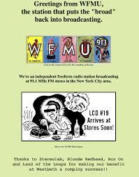 Wfmu Profile For Webhamster Henry