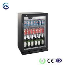 138 liter single door beer cooler bar fridge showcase lg 138