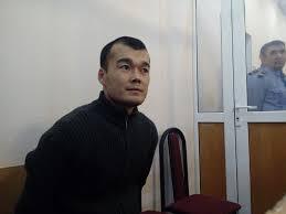 Камалиев получил пожизненное лишение свободы kz  Камалиев получил пожизненное лишение свободы kz Аналитический Интернет портал