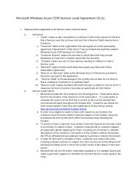 Free Confidentiality Agreement Template | Dreamforge.me