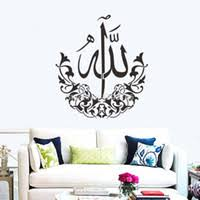 Small Picture Wholesale Islamic Stickers Buy Cheap Islamic Stickers from