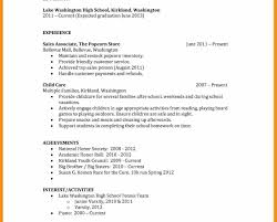 High School Student Resume Template High School Resume Builder
