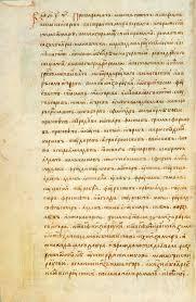 Русско византийский договор Википедия