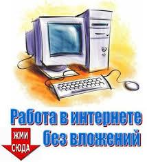 Рефераты и контрольные работы Великий Новгород ВКонтакте Основной альбом