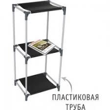 <b>Стеллажи</b> прочие, низкие цены в Великий Новгород