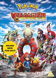 Pokemon The Movie: Volcanion and the Mechanical Marvel [DVD] [UK Import]:  Amazon.de: Rica Matsumoto, Y ki Kaji, Mariya Ise, Mayuki Makiguchi, Megumi  Hayashibara, Shin-ichiro Miki, Inuko Inuyama, Unsho Ishizuka, Kunihiko  Yuyama, Rica