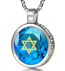 nano style star of david with shema yisrael pendant