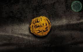 Islamic Wallpapers Hd - 1280x800 ...