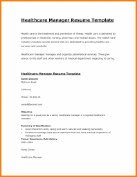 Resume Builder Uga Online Guidelines Skills Based Interest Resume