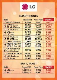 sony xperia price list 2016. here\u0027s the techbox philippines mega warehouse 2015 sale price list sony xperia 2016