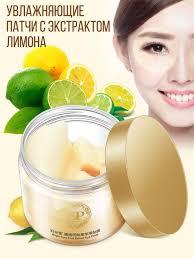 Маска-<b>патчи для кожи</b> вокруг глаз с экстрактом лимона, 60шт ...