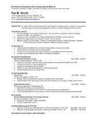Download Battery Test Engineer Sample Resume