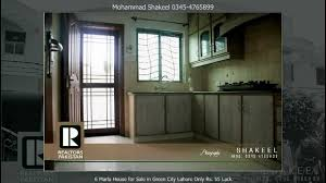5 marla house kitchen design. 6 marla house for sale in green city lahore price 55 lack only youtube 5 kitchen design f