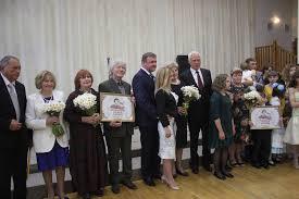 Четырем Легендарным семьям Рязани вручили кружевные дипломы Рязань