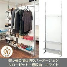 closet rack prop room dividers partitions closet shelf storage width cm white color closet organizers ikea