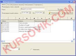 База данных Записная книжка ado access Лабораторная работа  контрольная работа по програмированию