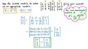 three equations using a matrix inverse