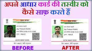 5 Hindi To Your Card - हिन्दी Youtube Clean Image How Download In Aadhaar Minutes And