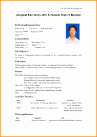 Curriculum Vitae Sample For University Admission Inspirationa 7 Cv
