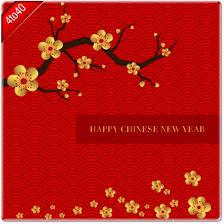 Chinese New Year Card Chinese New Year Card Kids Portal For Parents
