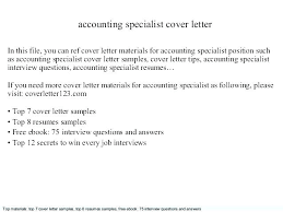 sample cover letter salary requirements salary expectations in cover letter example email cover letter