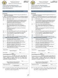 Annex Rmc 137 2016 Identity Document Receipt