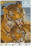 Вышивка бесплатные схемы тигр
