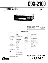 sony cdx f7710 wiring diagram sony xplod car stereo \u2022 wiring sony cdx gt320mp installation at Sony Cdx Gt310mp Wiring Diagram
