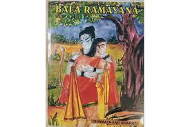 Bala Ramayana