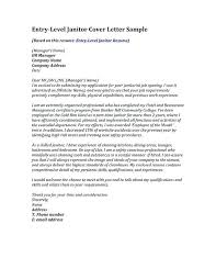 Janitorial Cover Letter Gorgeous Janitor Cover Letter Custodian Cover Letter Cute Janitorial Cover