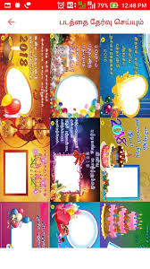 new year photo frames happy new 2018 wishes tamil free of android version m 1mobile com