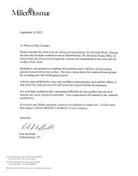 reference letter from employer professional recommendation letter from employer