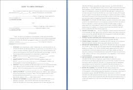 Data Hosting Services Agreement Template Meaning In Telugu Templates ...