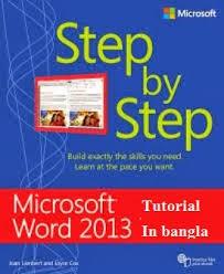Free Microsoft Word 2003 Download Microsoft Word 2003 Tutorial In Bangla Book Pdf Free