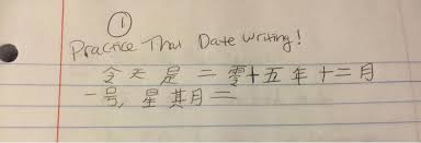 How To Write Chinese 4 Tips For Keeping Your Own Chinese Diary Chinesepod Official Blog