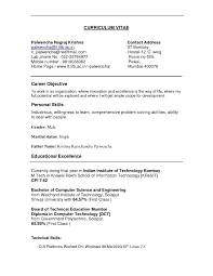 Personal Attributes Resume Examples Examples Of Resumes