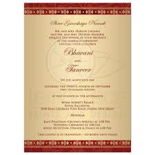reception invitation card matter in gujarati view invite