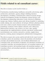 34 Administrative Resume Examples Jscribes Com