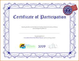Certification Of Participation Free Template 4 Professional