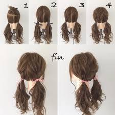学校にもしていける髪型校則の範囲でヘアアレンジを楽しみたいhair