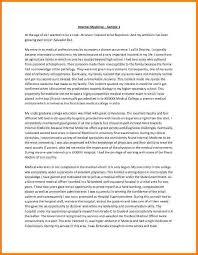 history of medicine essay michael williams vp hr resume narrative  michael williams vp hr resume narrative essay on special effects med school app washington univ st