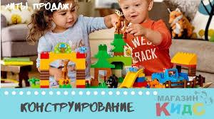 КИДС. Игрушки и товары для детей's products – 3,382 products | VK
