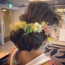 和装花嫁髪型 Hash Tags Deskgram