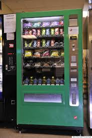 Vending Machines And Obesity Extraordinary Healthy Vending Machines In Hospitals And Gyms Among New Guidelines