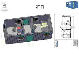 Модульные здания КПП КПП
