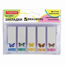 <b>Закладки</b> самоклеющ. 15*48мм, пластик, 5цв*20л, Бабочки ...