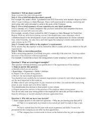 long term short term career goals essays << coursework academic long term short term career goals essays