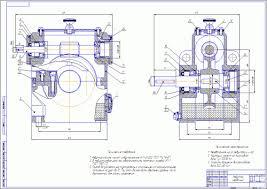 Шейнблит А Е Курсовое проектирование деталей машин Готовые  Редуктор червячный