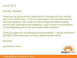 Thank You For Considering Me For This Position Career Preparation Get A Job And Keep It Learning